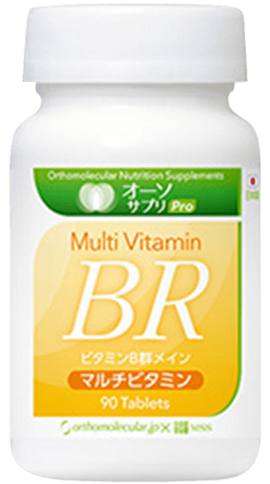 オーソサプリ マルチビタミンBR