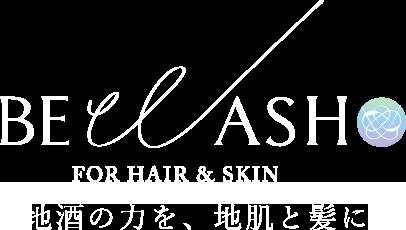 BE WASH/地酒の力を地肌と髪に