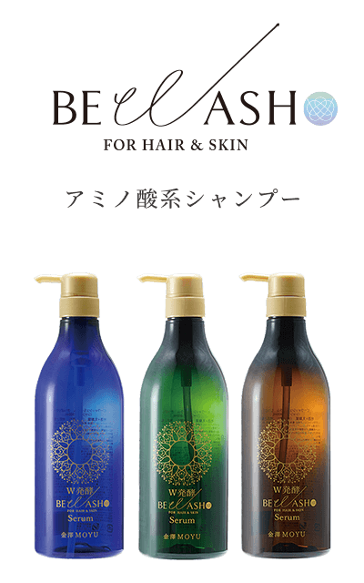 BE WASH Serum