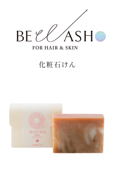 BE WASH 化粧石けん