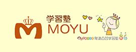学習塾 MOYU