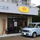 03サラ(小松市)